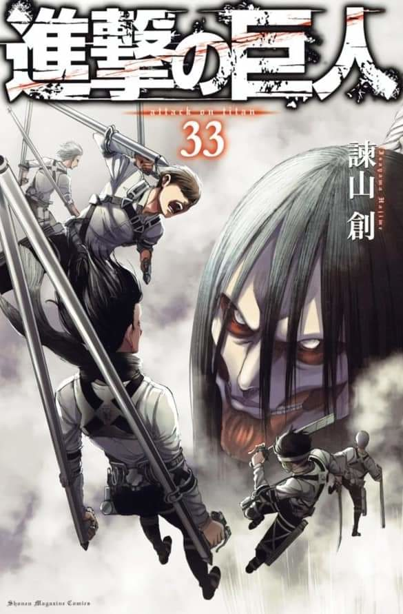 List Of Attack On Titan Chapters Attack On Titan Wiki Fandom Join the online community, create your anime and manga list, read reviews, explore the forums, follow news, and so much more! list of attack on titan chapters