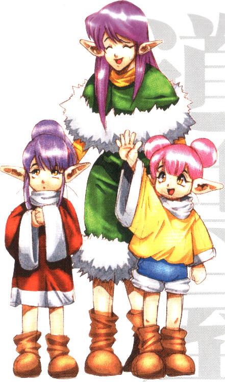 Irma, Rin & Ran