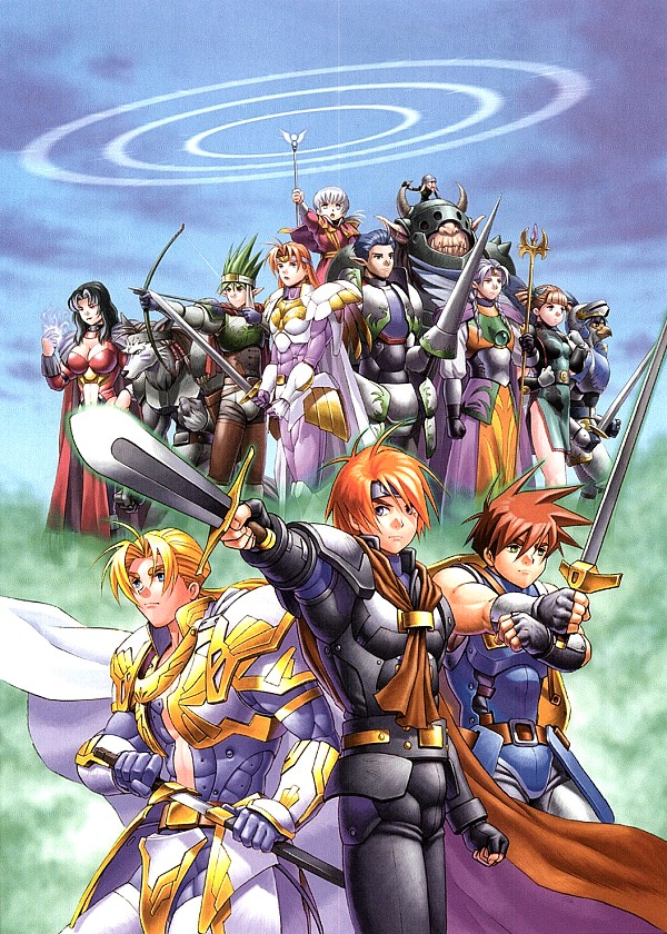 Shining Force III Scenario 3: Bulzome Rising
