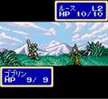 Goblin Shining Force Gaiden
