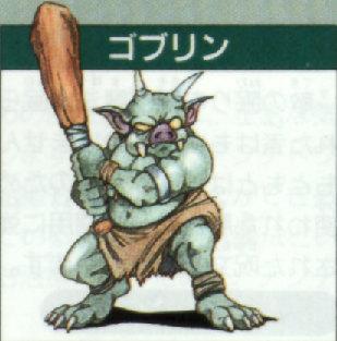 Goblin (Shining Force I)