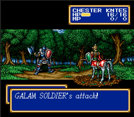 Galam Soldier