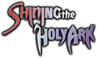 Shining the Holy Ark Title.png