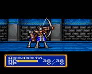 Assassin Shining Force CD