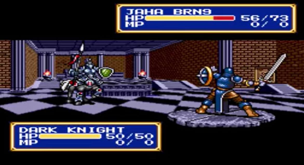 Dark Knight (Shining Force II)