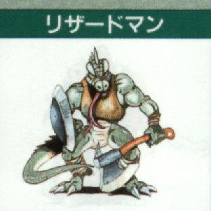 Lizardman (Shining Force I)