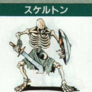 Skeleton (Shining Force I)