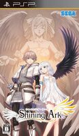 Shining Ark PSP cover.jpg