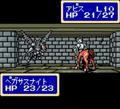 Pegasus knight Shining Force Gaiden