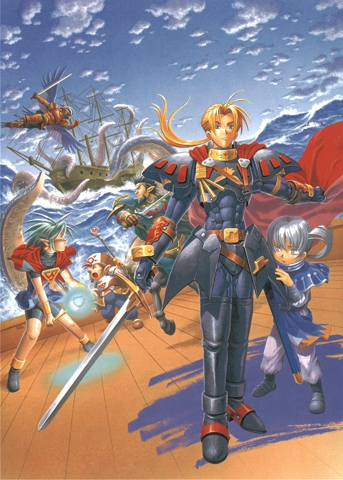 Shining Force III Scenario 2: Target: Child of God