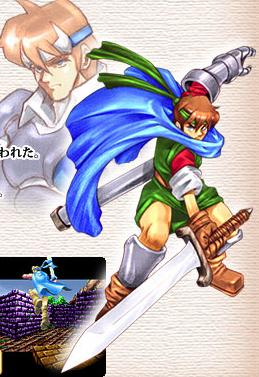 Max (Shining Force I)