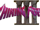 Shining Force III Scenario 1: God Warrior of the Kingdom
