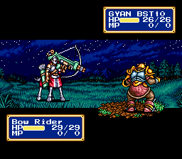 Gyan (Shining Force CD)