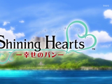Shining Hearts: Bread of Happiness