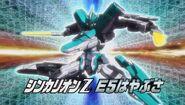 Shinkalion Z E5 Hayabusa