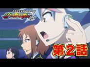 【新幹線変形ロボ シンカリオンZ】第2話『Z合体!E235ヤマノテ』