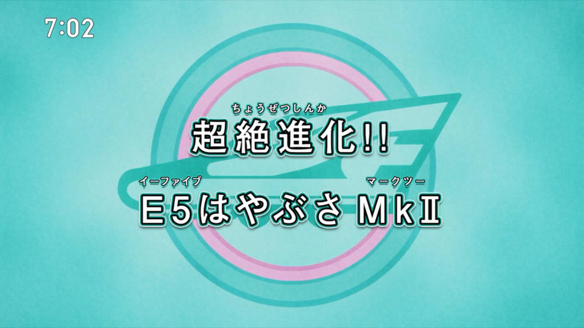 Details about  /Shinkansen Robo SHINKALION Super Evolution Mascon BLACK SHINKA GEAR Japan EMS