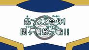 Shinkalion Z - 13 - Japanese
