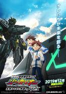 Shinkalion movie promo