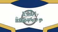 Shinkalion Z - 02 - Japanese