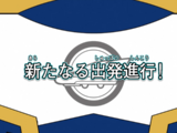 List of Shinkalion Z episodes