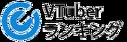 VTuber Userlocal logo