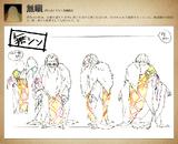 Mushin Sketches