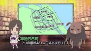 PV Kamisu66