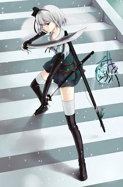 Aya Hotaru