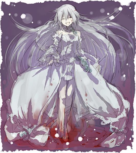 Dartagam Alice