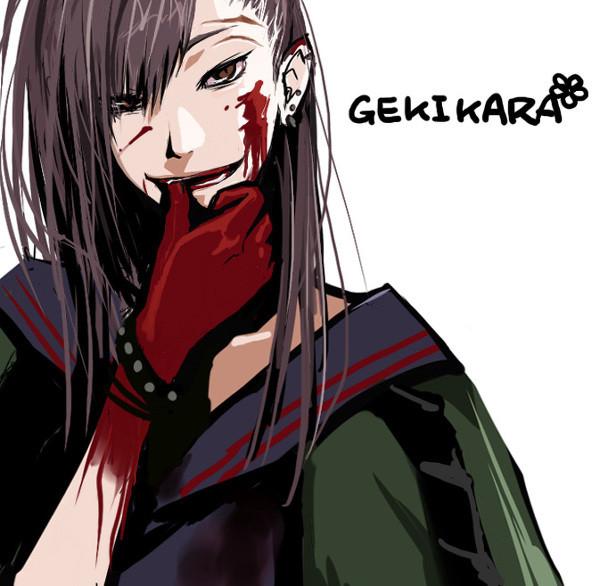Amakuchi Rena