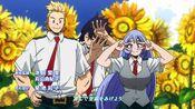 The Big Three anime 6
