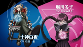 Togafuka The Animation OP1.png