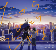 DadMight (7)