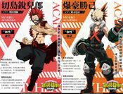 KiriBaku Character sheets