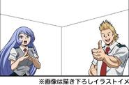 NejiMiri Official Art (3)