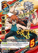 TetsuKendo Official 4