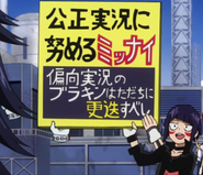 JiroKure anime - 13