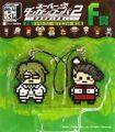 FuRyu Minna no Kuji Dot Rubber Mascots Ultimate Imposter and Teruteru Hanamura.jpg