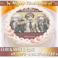 Priroll DR2 Cake Christmas Nagito Hajime Chiaki
