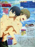 MagazineMakoHaru