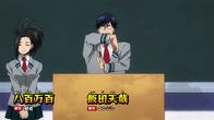 IidaMomo anime 16