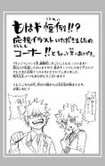 BakuMina Sketch (?)