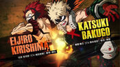 KiriBaku battle