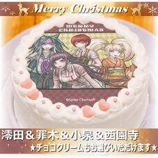 Priroll DR2 Cake Ibuki Mahiru Hiyoko Mikan
