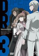Juzosukechisa Volume Cover
