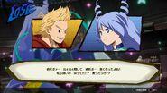 NejiMiri One justice 2 (5)