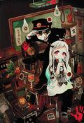 Jibaku.Shounen.Hanako-kun.full.3135750