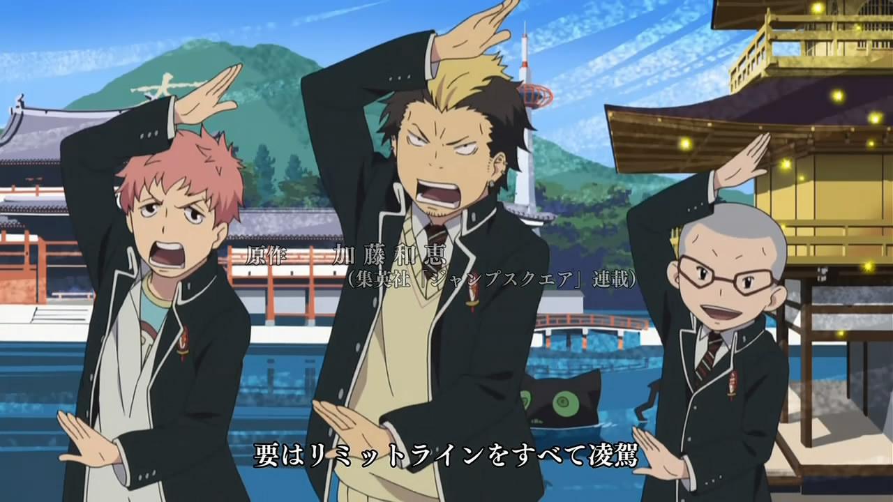 Kyoto Trio