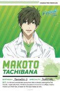Free! Take Your Marks Movie Bios - Makoto